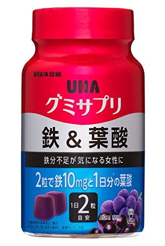 60粒 30日分 UHAグミサプリ 鉄&葉酸 アサイーミックス味 ボトルタイプ 60粒 30日分_画像6