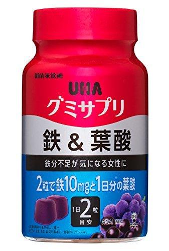 60粒 30日分 UHAグミサプリ 鉄&葉酸 アサイーミックス味 ボトルタイプ 60粒 30日分_画像1