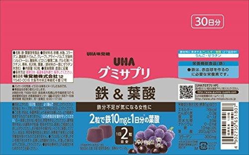 60粒 30日分 UHAグミサプリ 鉄&葉酸 アサイーミックス味 ボトルタイプ 60粒 30日分_画像2