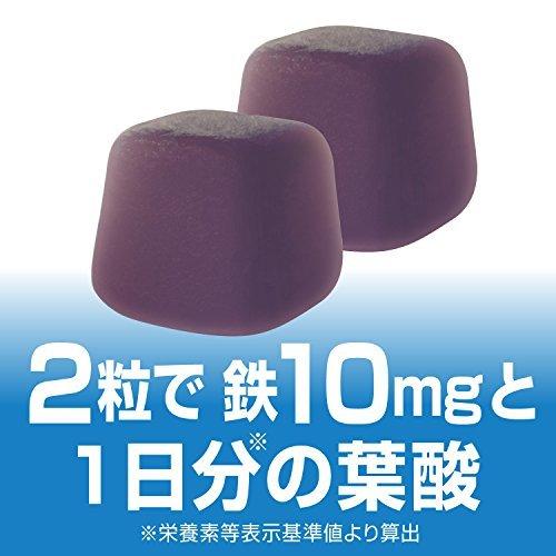 60粒 30日分 UHAグミサプリ 鉄&葉酸 アサイーミックス味 ボトルタイプ 60粒 30日分_画像4