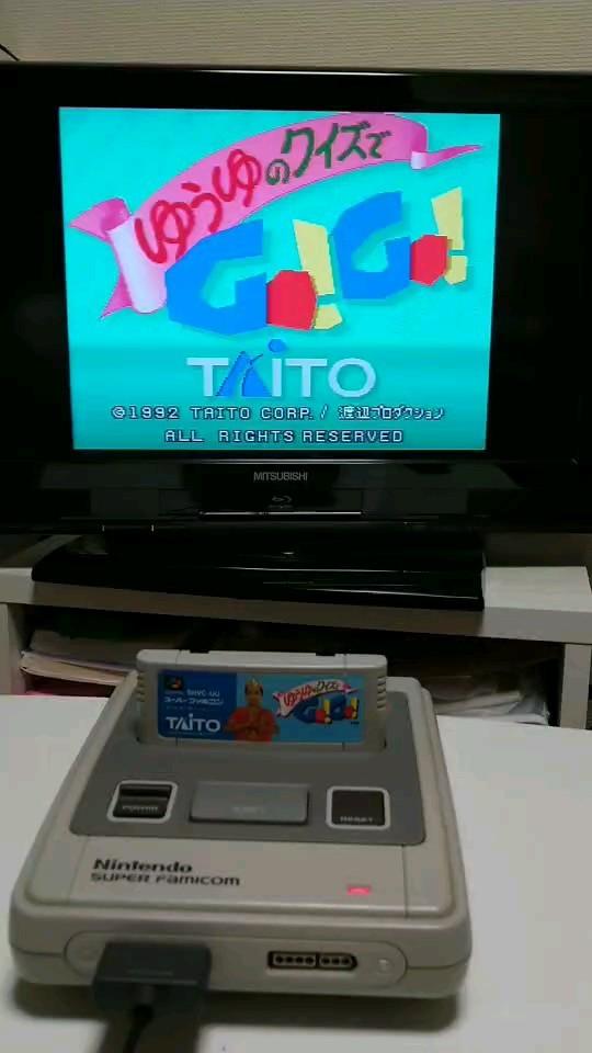 SFCスーパーファミコンソフト ゆうゆのクイズでGOGO☆初期動作確認済※まとめ買い値引き可