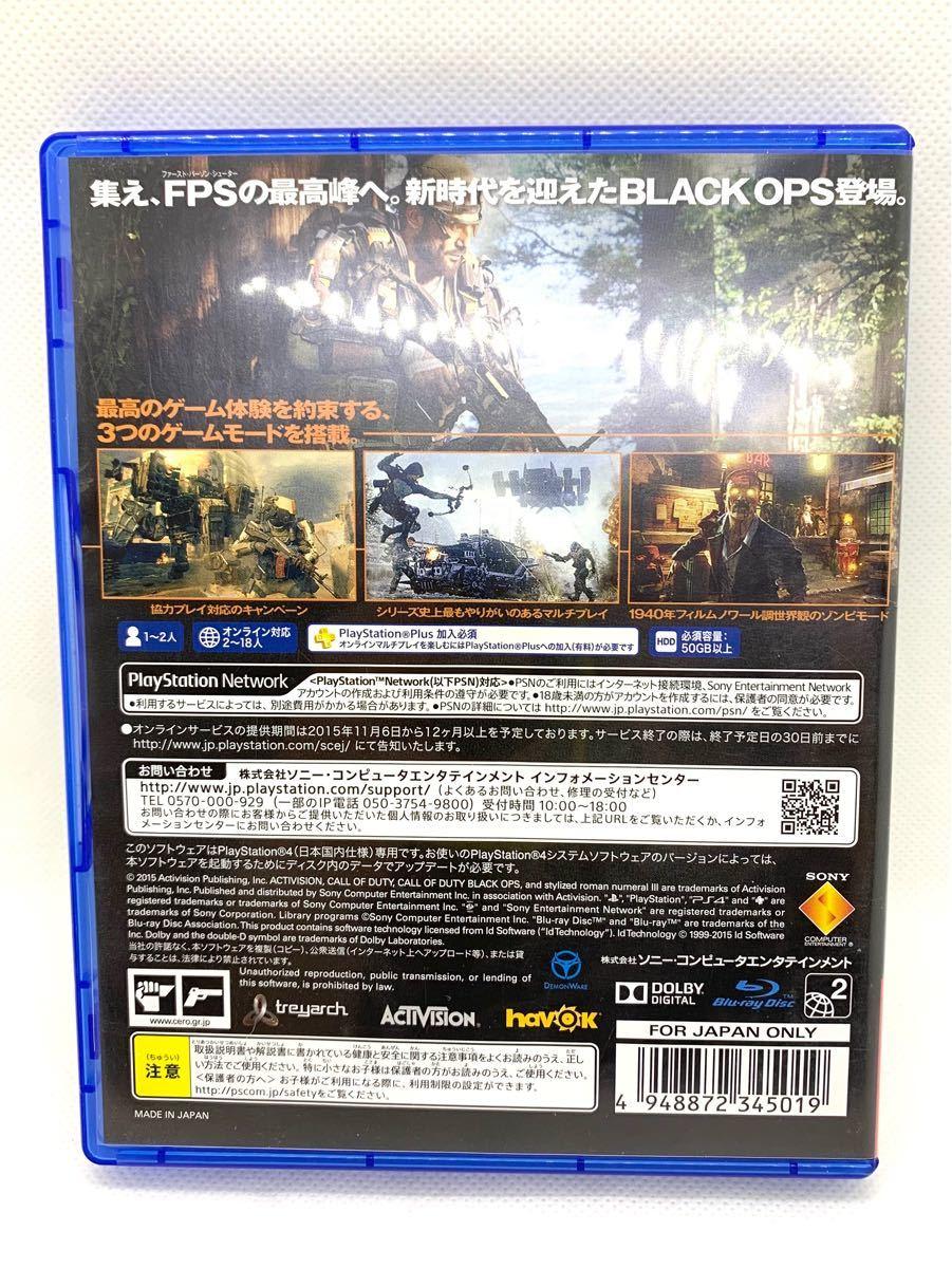 コール オブ デューティ ブラックオプスIII PS4