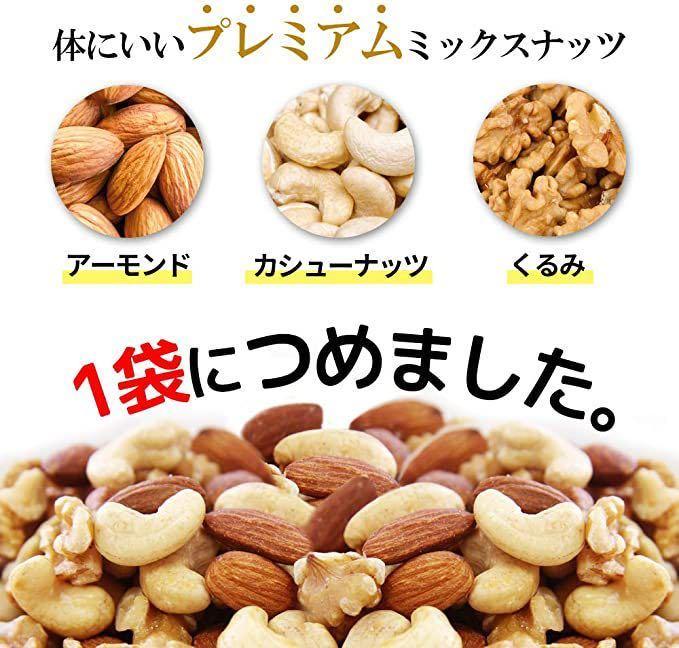ミックスナッツ 3種類 1kg 徳用 生くるみ 40% アーモンド 40% カシューナッツ 20% 素焼き オイル不使用 無塩 無添加 _画像2