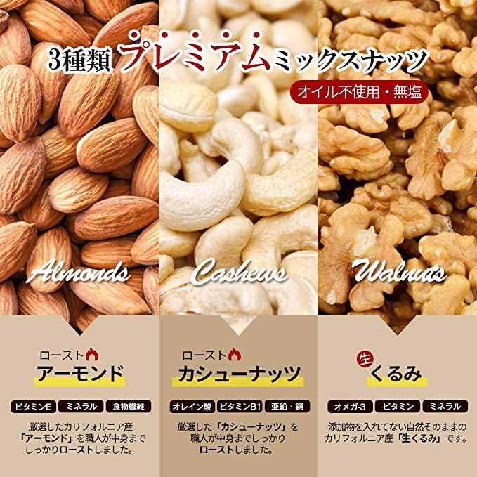 ミックスナッツ 3種類 1kg 徳用 生くるみ 40% アーモンド 40% カシューナッツ 20% 素焼き オイル不使用 無塩 無添加 _画像3