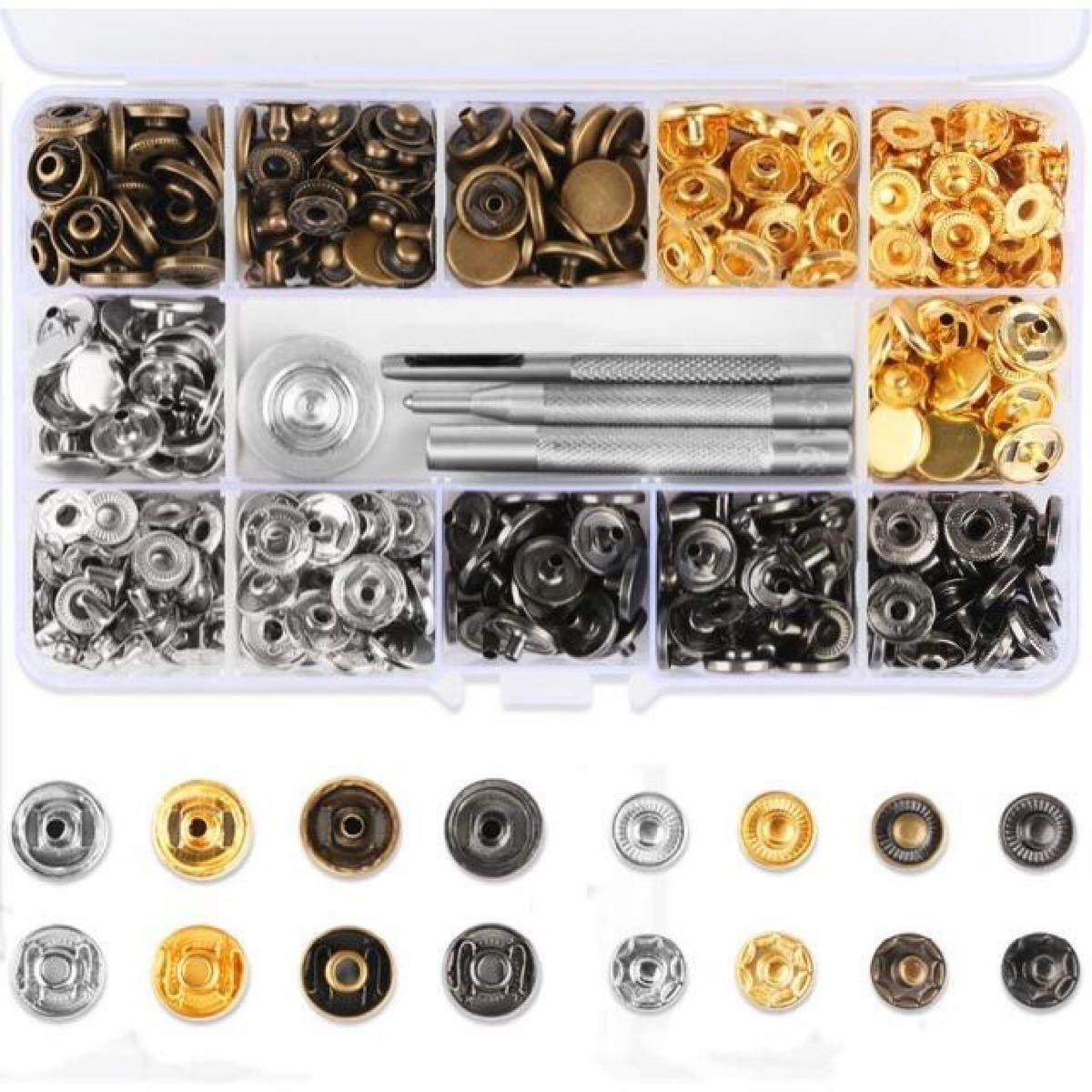 レザークラフト 工具 4種類 & ホック 4色 詰め合わせ ケース付 カシメセット 12mm ホック打ち工具 パーツ DIY