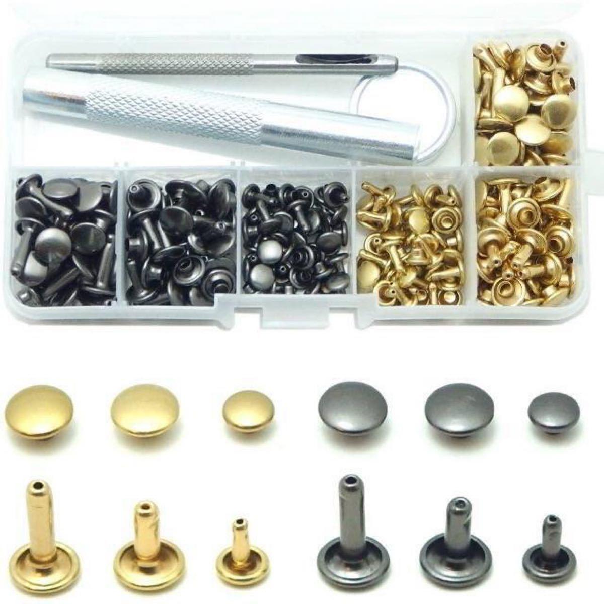 両面 カシメ 選べる カラー サイズ + 打ち具 セット レザークラフト 革 道具 (120組:ゴールド×ブ