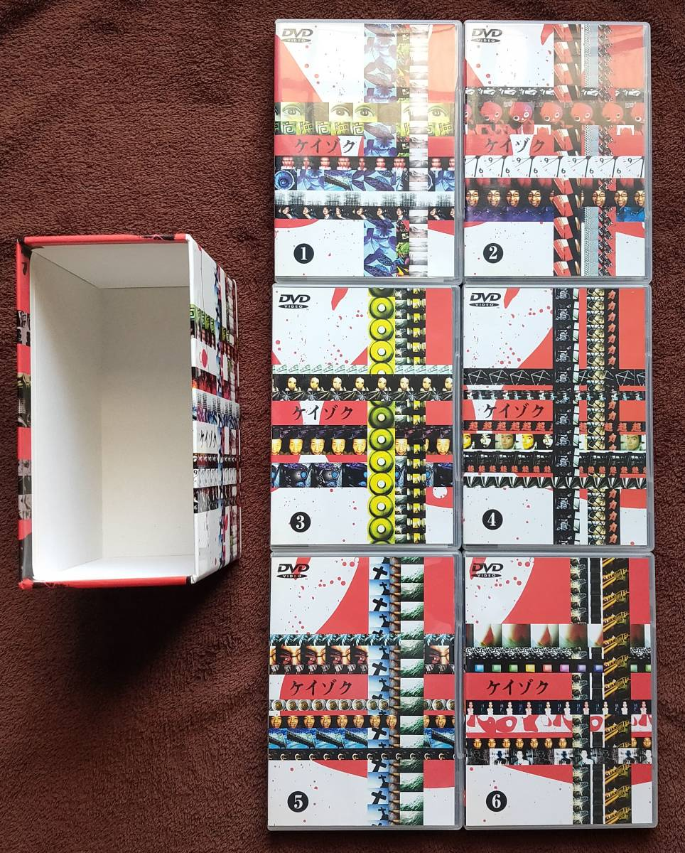 BOX付き◆ケイゾク DVD 全6巻セット◆中谷美紀/渡部篤郎/竜雷太◆堤幸彦/西荻弓絵◆KIBF-5001~6◆送料込み