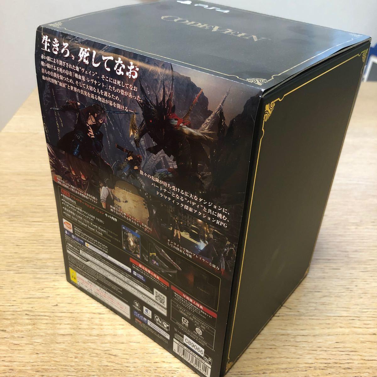 【PS4】 CODE VEIN ブラッドサーストエディション 特典未開封