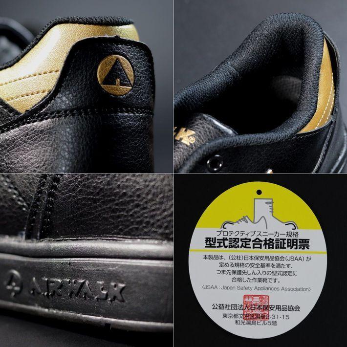 安全靴 メンズ AIRWALK エアウォーク スニーカー セーフティー シューズ 耐滑 耐油 衝撃吸収 AW-610 ブラック×ゴールド 25.0㎝ 新品_画像8