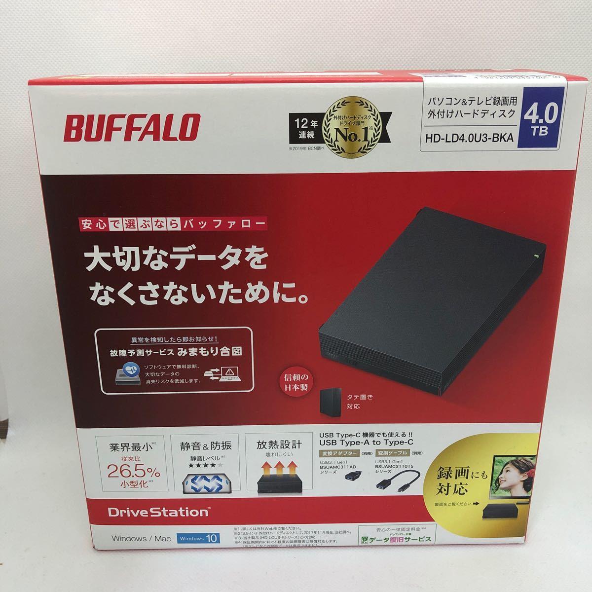 送料無料  BUFFALO HD-LD4.0U3-BKA  外付けHDD 外付けハードディスク 5月購入
