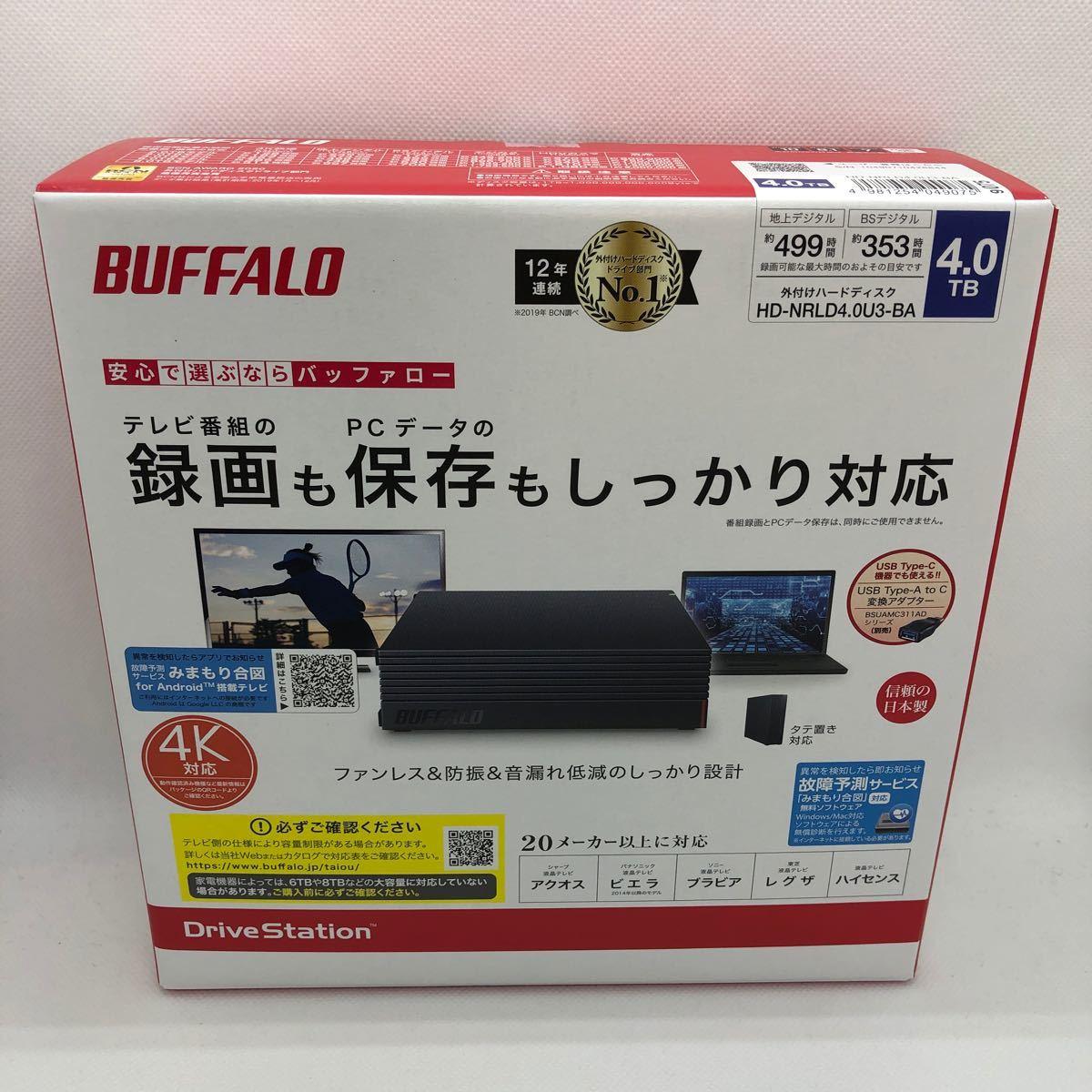 未開封 バッファロー  HD-NRLD4.0U3-BA 外付けハードディスク BUFFALO 4TB 6月購入