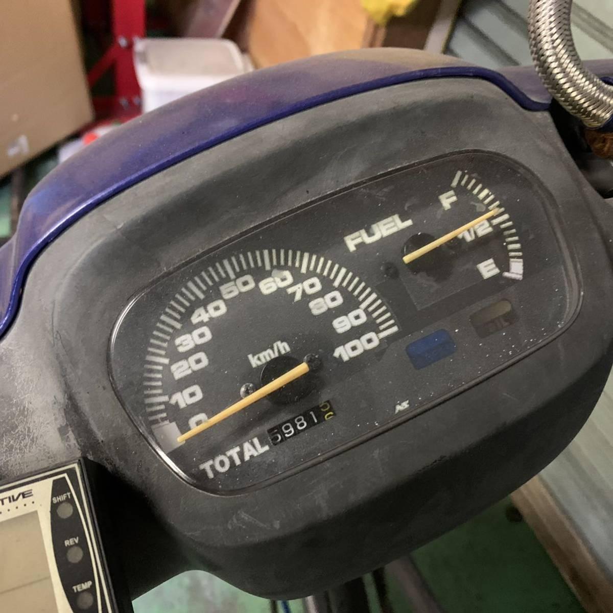 1円スタート!アプリオ タイプ2 ジョグ90 エンジンスワップ 原付 50cc 125cc_画像4