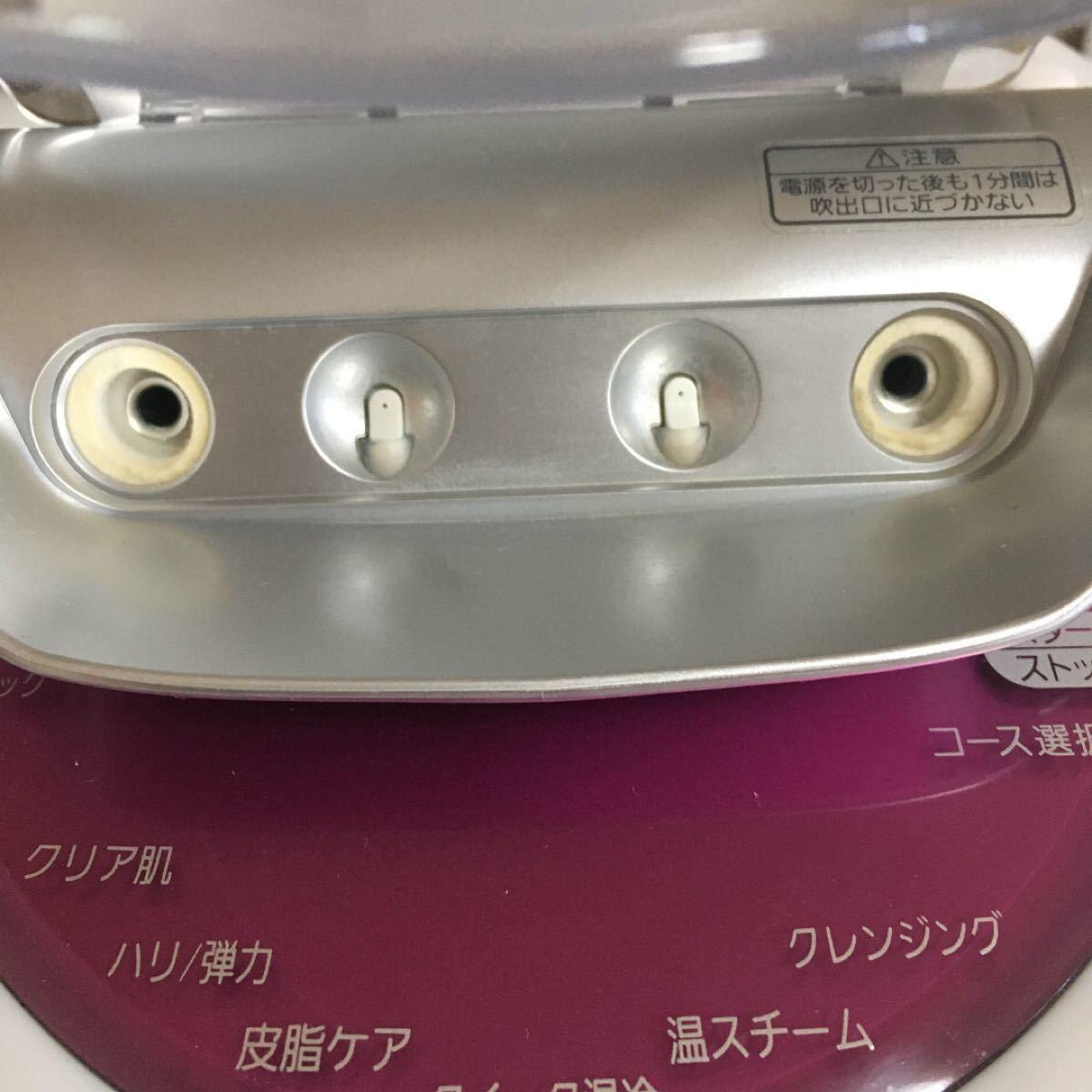 【さらに値下げしました】Panasonic スチーマー ナノケア EH-CSA95