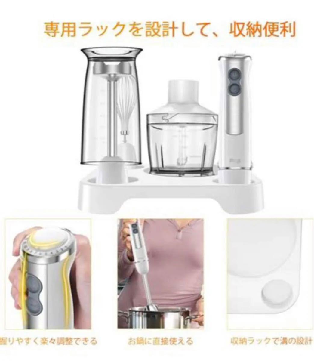 【大特価】 ハンドブレンダー ブレンダー 泡立て器 調理器具 離乳食