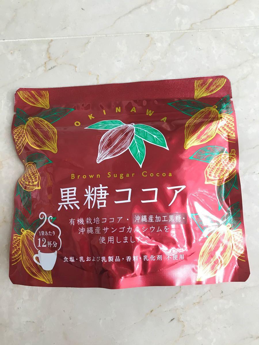 沖縄 黒糖ココア 1袋(180g)    有機栽培ココア、沖縄黒糖、サンゴカルシウム使用