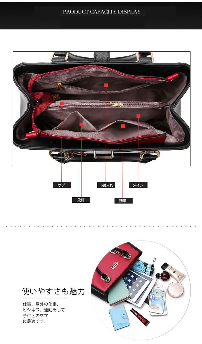 ショルダーバッグ レディース 斜めがけ バッグ プレゼント 通勤バッグ 2way 旅行バッグ ハンドバッグ 軽