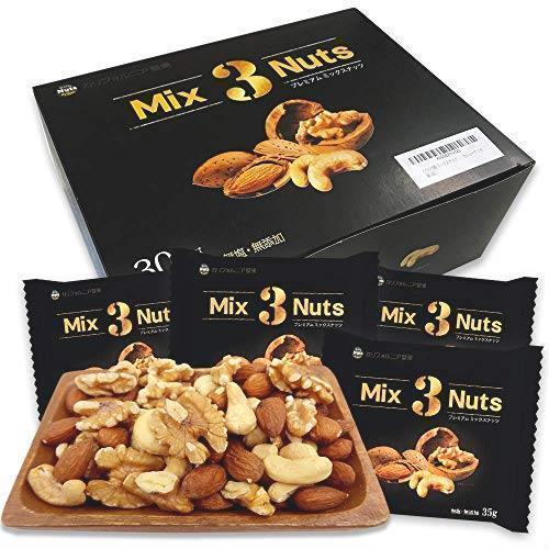 【新品】 小分け3種 ミックスナッツ 1.05kg (35gx30袋) 産地直輸入 さらに小分け 箱入り 無塩 N290_画像1