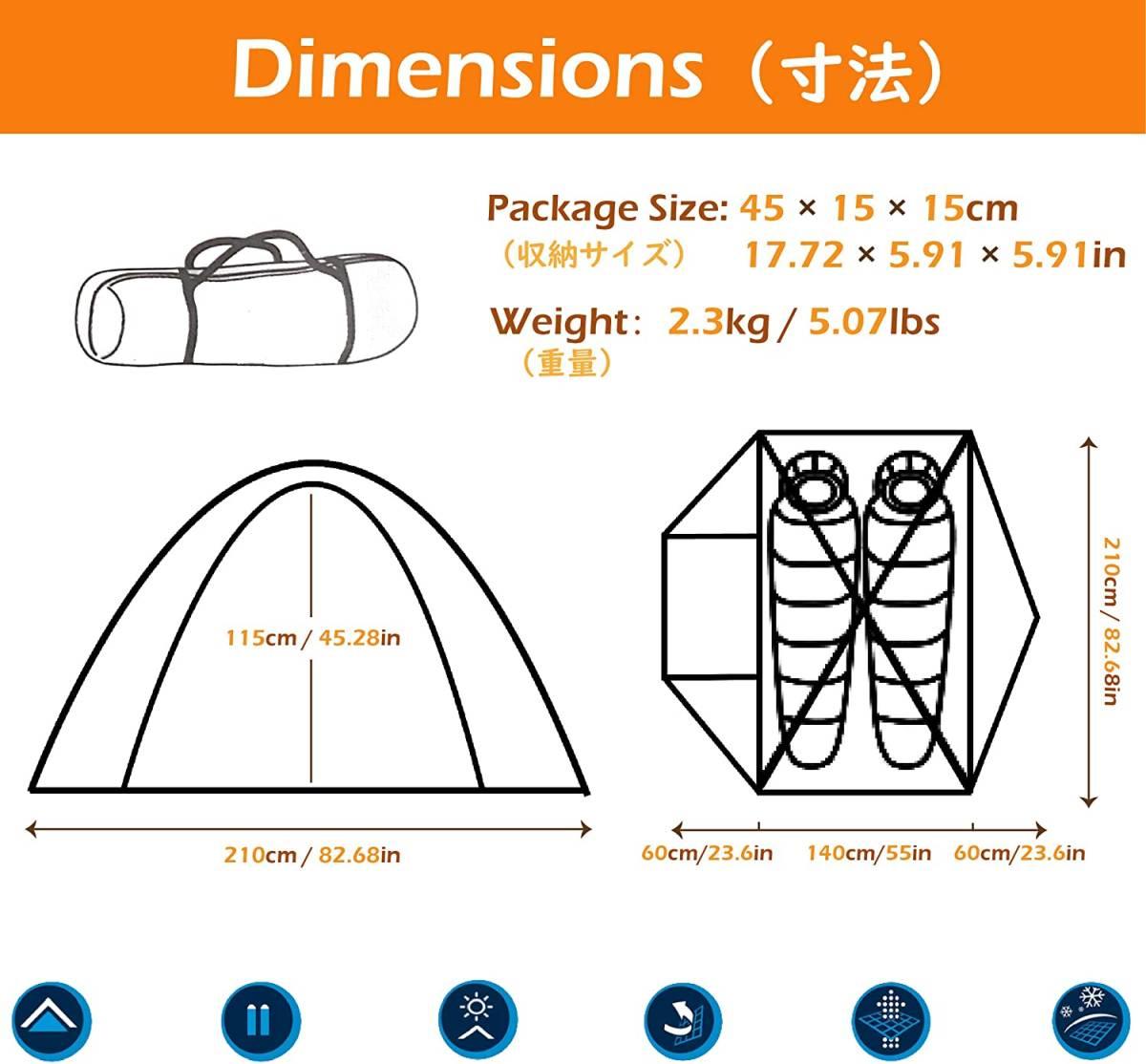 グラスグリーン 2人用 テント 軽量 コンパクト 設営簡単 初心者 キャンプ ツーリング 二重層 防災 ソロ 1人用 避難