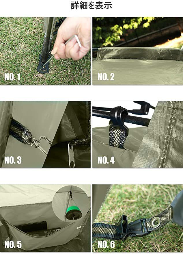 【速攻設営】3人用 ワンタッチ テント キャンプ ツーリング アウトドア BBQ 防災 避難 災害