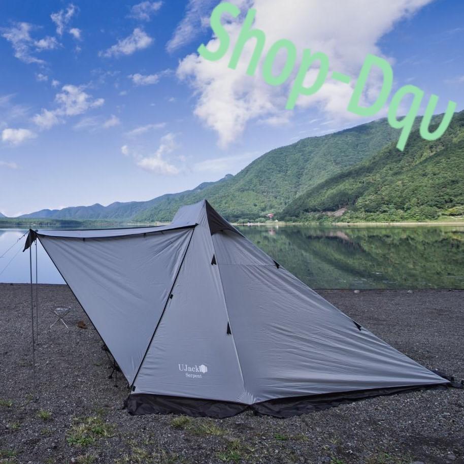 【究極 ソロテント】ツーリング キャンプ 1人用~2人用 ワンポール テント スカート 付き インナー メッシュ ポリコットン TC素材