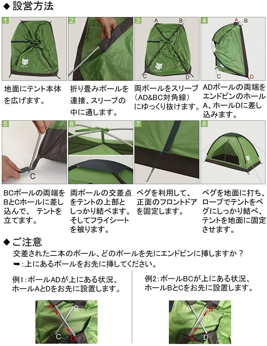 コンパクト 超軽量 ツーリング テント バイク 自転車 ソロ キャンプ 1人用 登山 キャンプ バックパック ライムグリーン