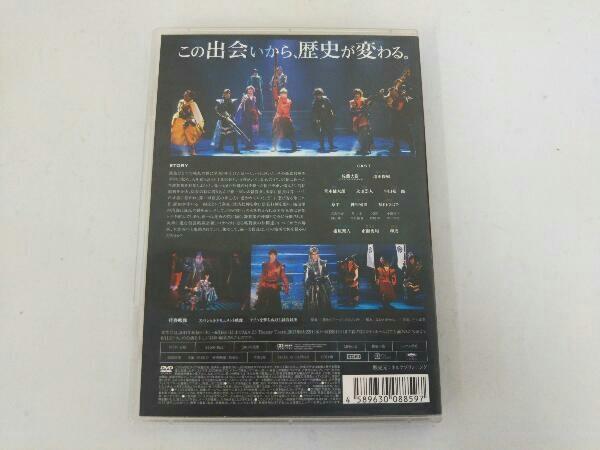 DVD 錆色のアーマ_画像2