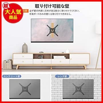 特価 前後、左右、 液晶テレビ用 テレビ壁掛け金具 LED LCD アーム式 耐荷重30kg 23-55インチ対応 特価_画像5