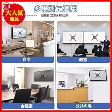 特価 前後、左右、 液晶テレビ用 テレビ壁掛け金具 LED LCD アーム式 耐荷重30kg 23-55インチ対応 特価_画像7
