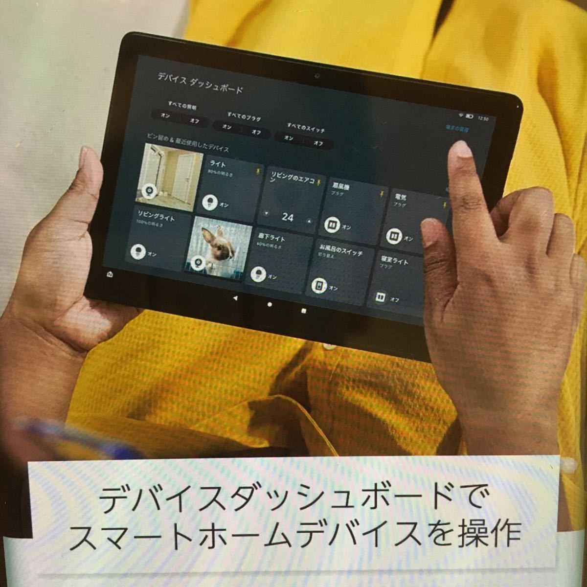 Amazon Fire HD 10 32GB■エッセンシャルセット■新品・未開封■お得■新型■キーボード&Microsoft 365付き■_画像6