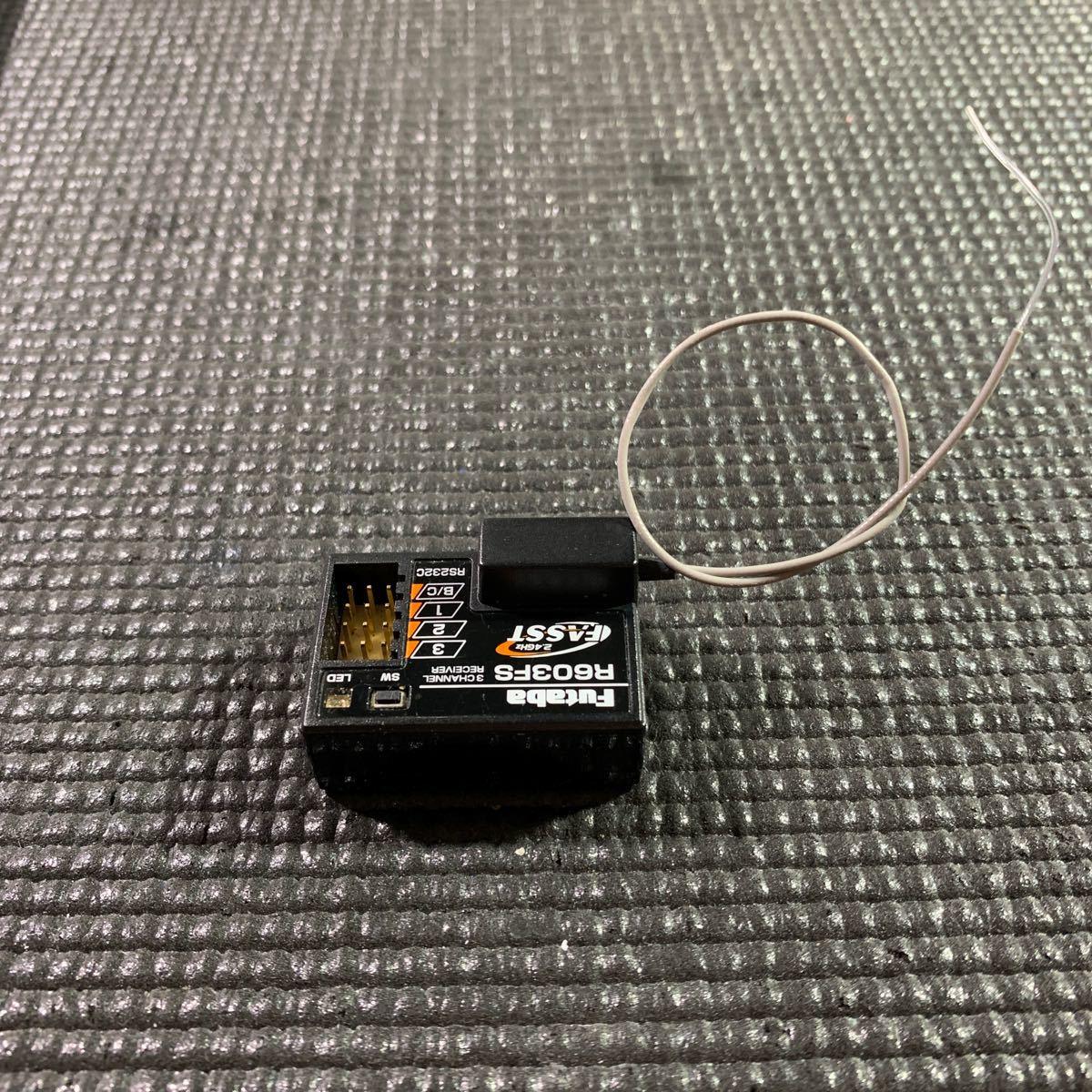 【美品】Futaba R603FS 2.4GHz 受信機