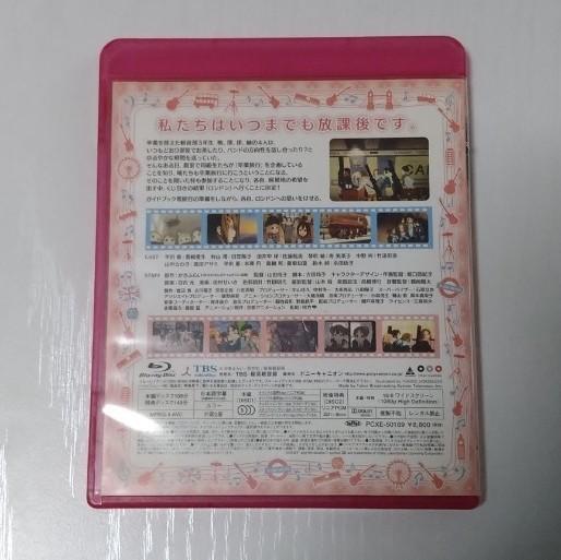 映画 けいおん!Blu-ray 初回限定版