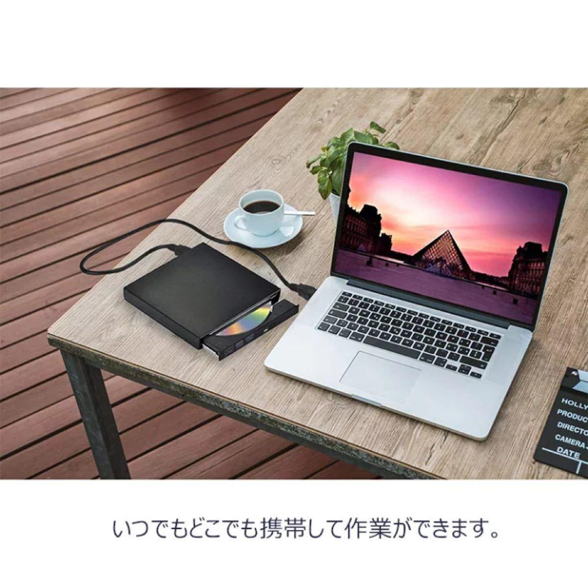外付け DVD-ROMドライブ USB2.0対応 ポータブルドライブ CD-RW/DVD-R外付けプレイヤー 超薄型