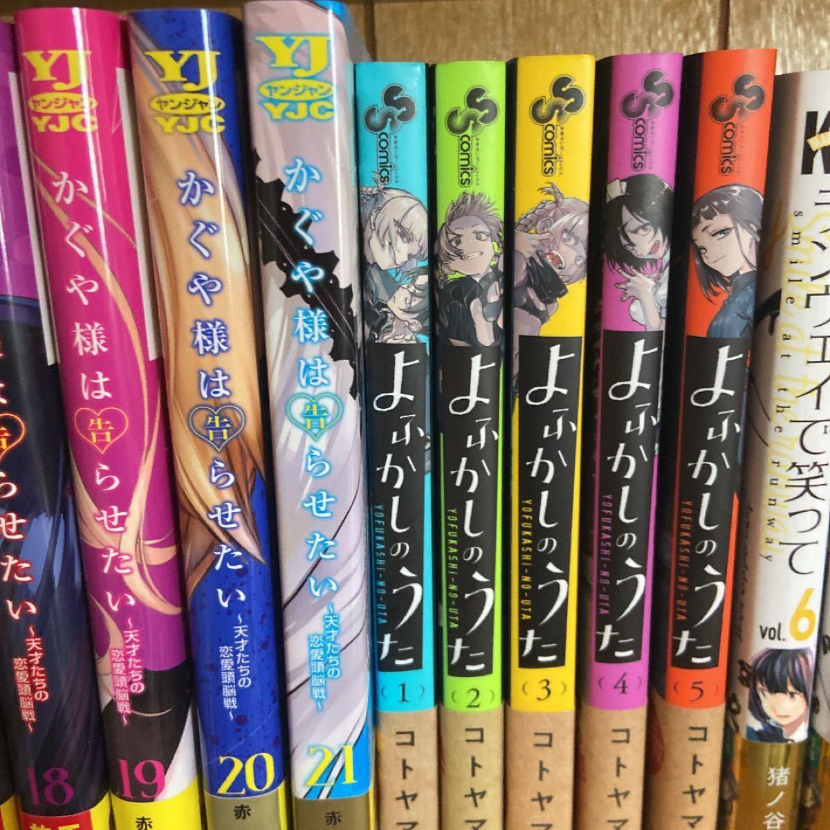 全巻初版!よふかしのうた 全巻 1〜5