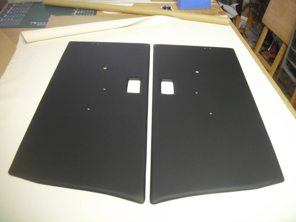 ジムニーSJ30、JA11.Fドアパネル黒レザー張りSET_画像2