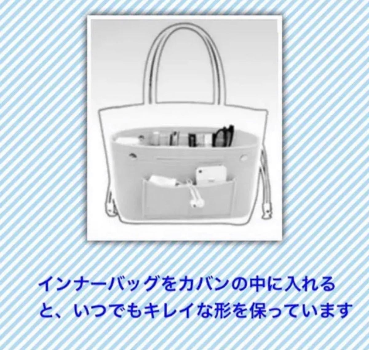 インナーバッグ バッグインバッグ フェルト レディース 整理【グレー】
