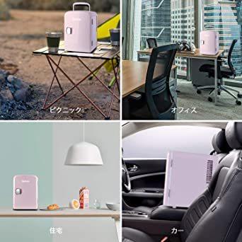 2 ピンク AstroAI 冷温庫 ミニ冷蔵庫 4L 小型でポータブル 家庭 車載両用 保温 保冷 2電源式 便利な携帯式 コン_画像7