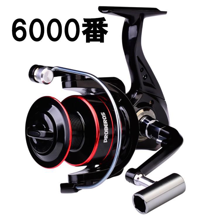 Z340 送料無料 フィッシング リール スピニングリール 6000番 釣り 海水 淡水 ギア比5.2:1 ハンドル左右交換_画像1