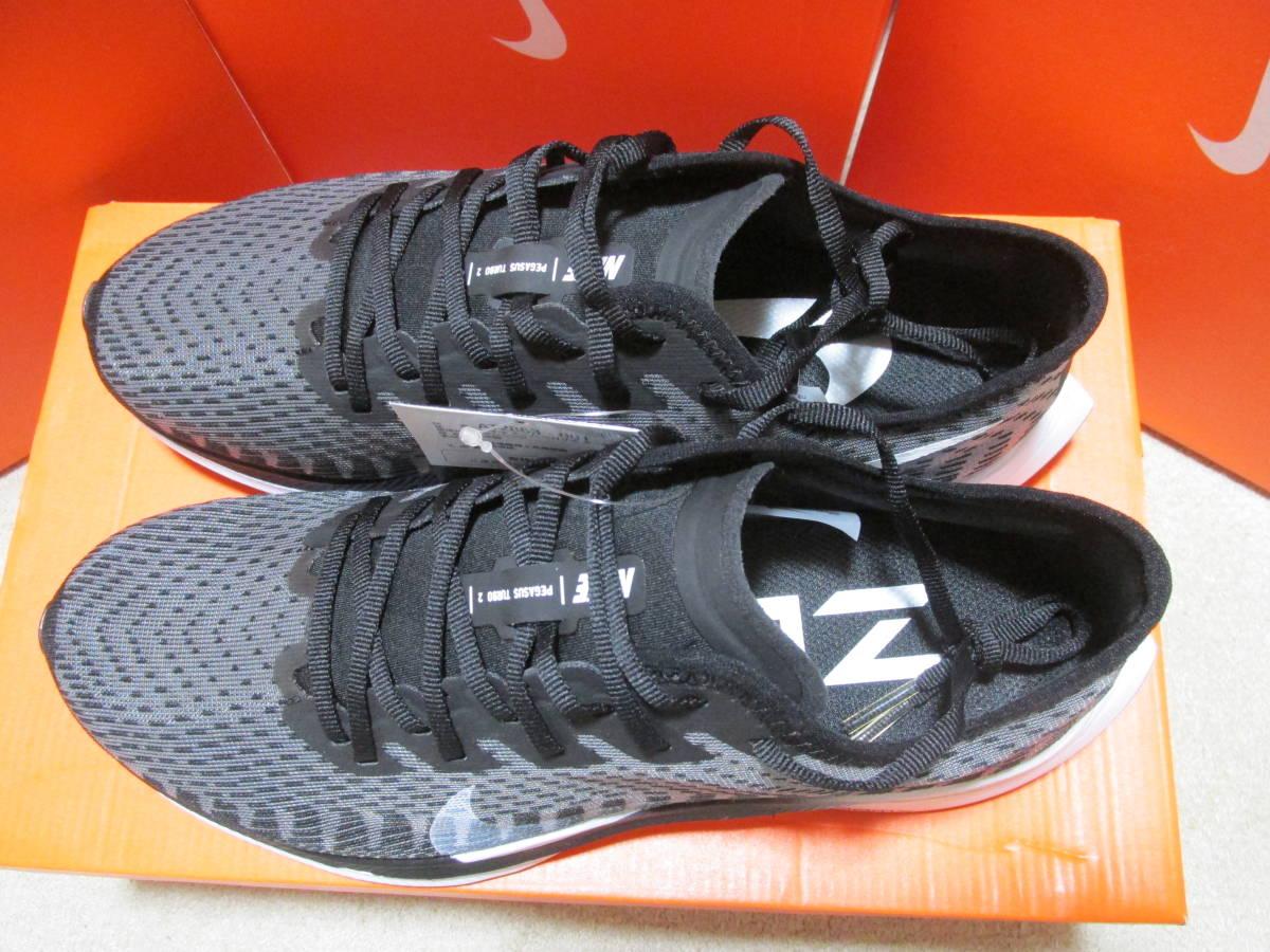 NIKE ナイキ ズーム ペガサスターボ2 24.5cm ブラックカラー