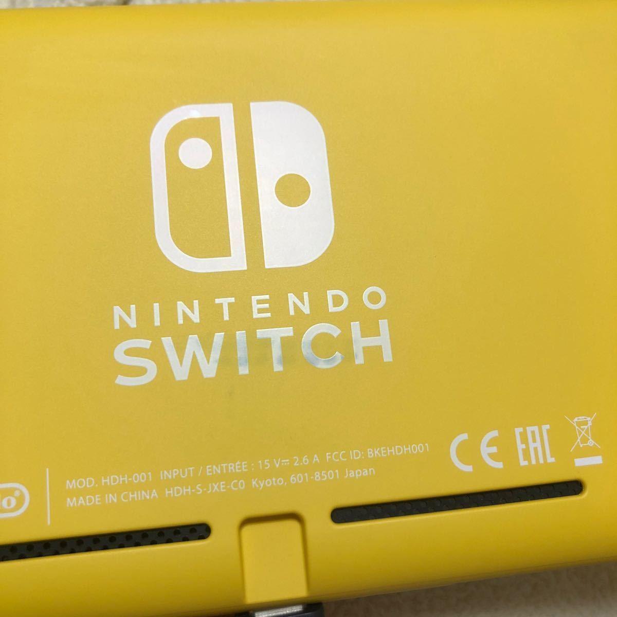 Nintendo Switch Lite Yellow ニンテンドー スイッチ ライト 本体 イエロー 黄色 スイッチライト