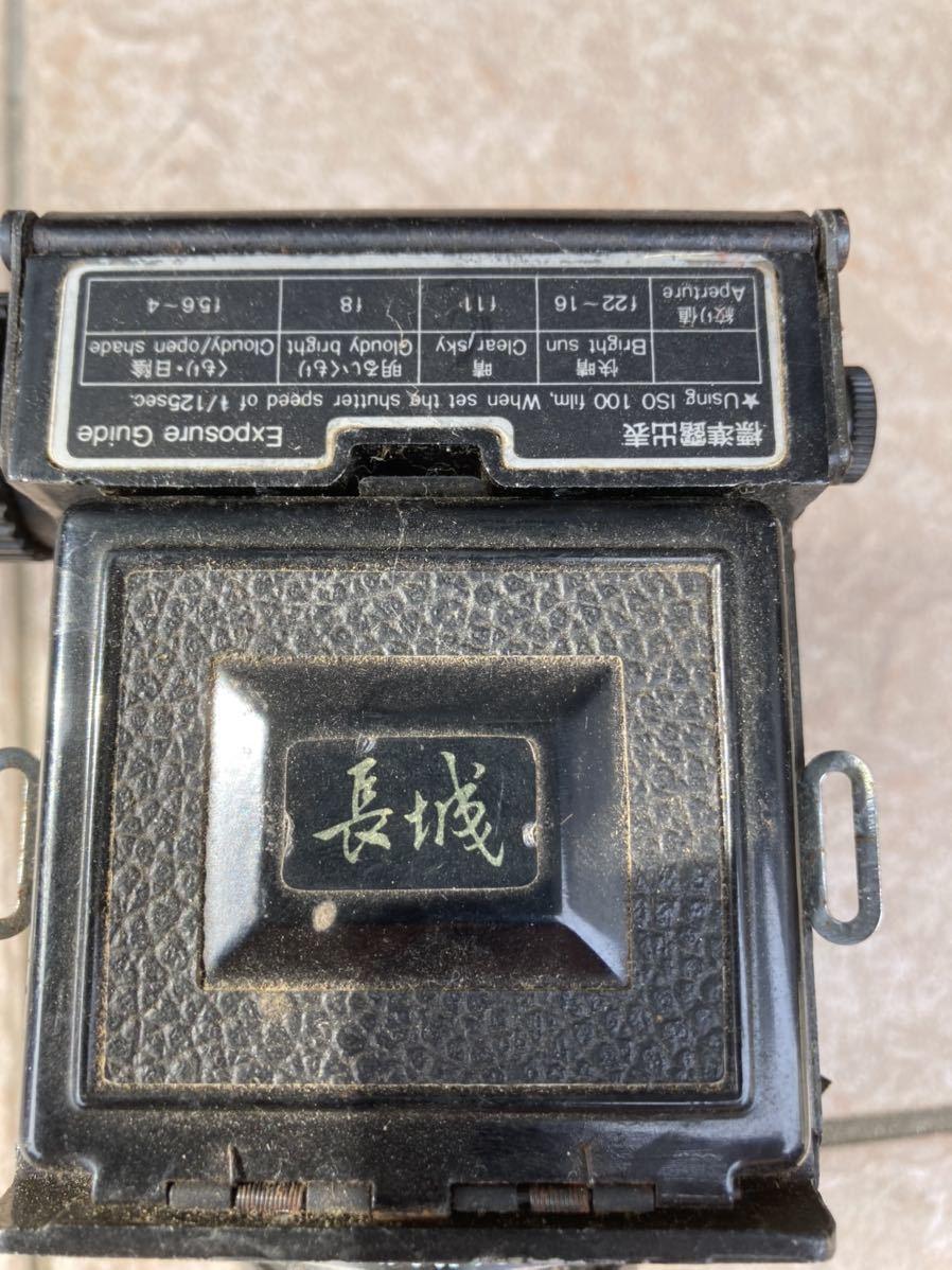 長城カメラ_画像1