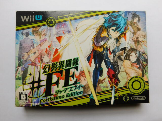 WiiU 幻影異聞録 #FE Fortissimo Edition (中古品)_1