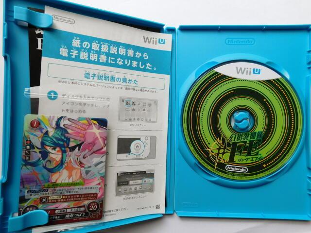 WiiU 幻影異聞録 #FE Fortissimo Edition (中古品)_4.ディスクです