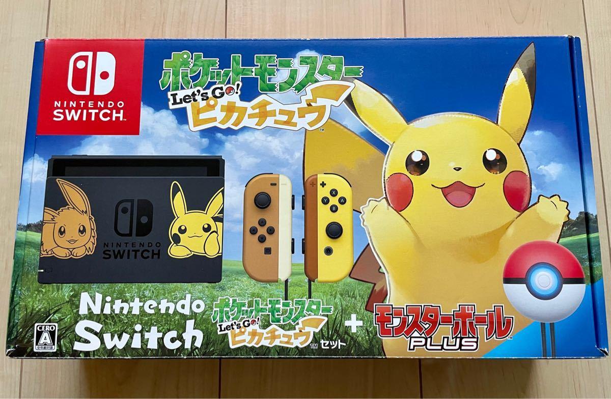 Nintendo Switch ポケットモンスター Let''s Go ピカチュウ セット モンスターボールPlus