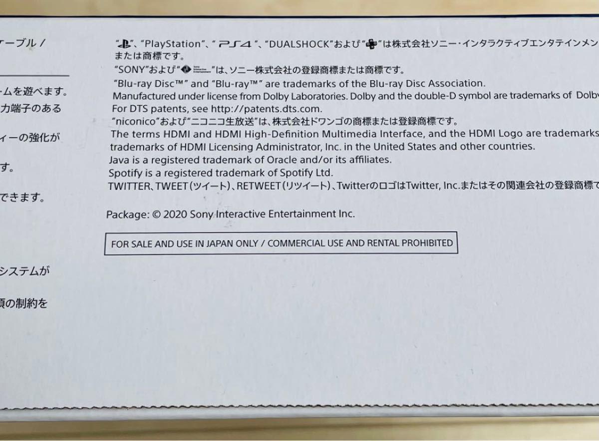 PlayStation4  PS4 本体  CUH-2200A B01
