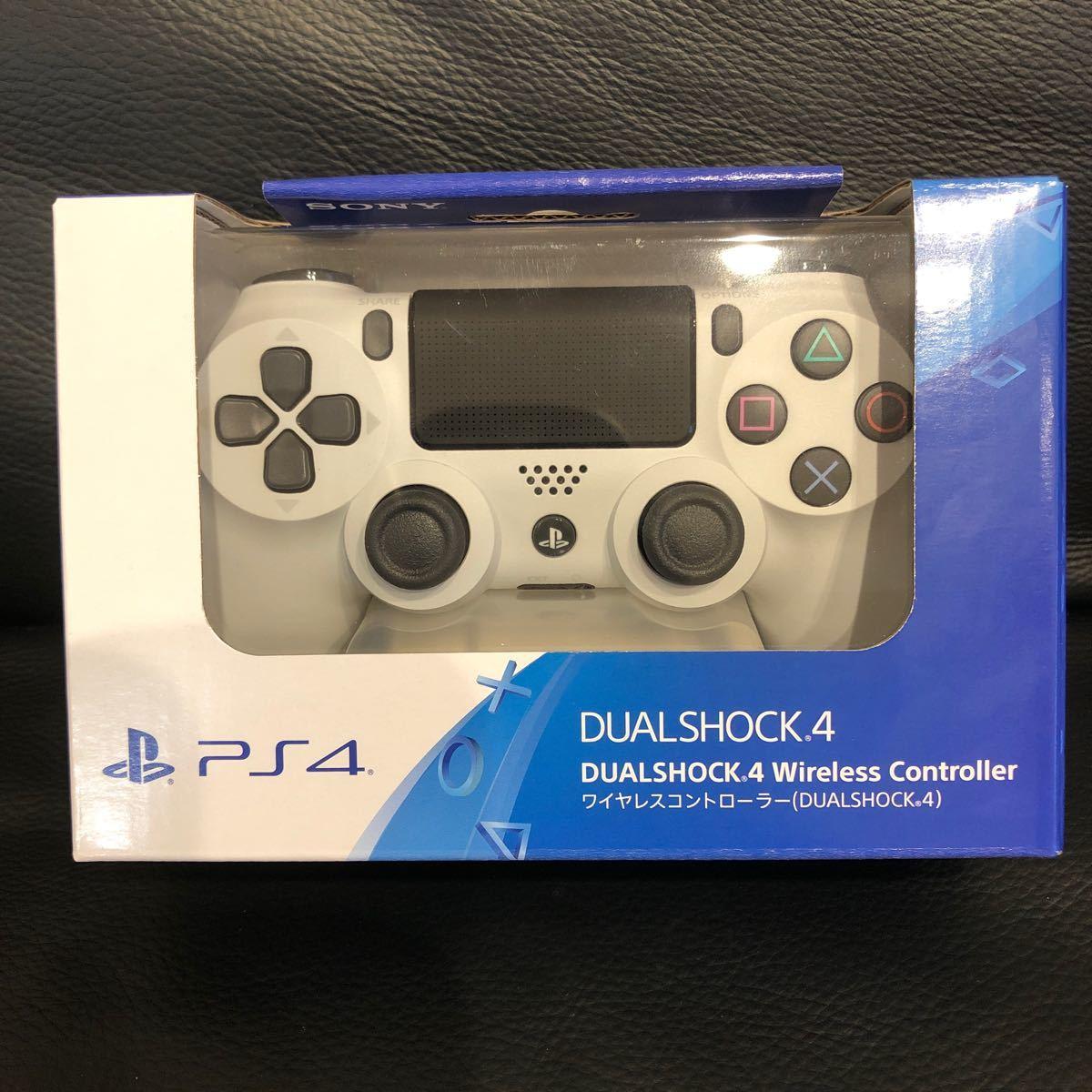 PS4 ワイヤレスコントローラー(DUALSHOCK4) CUH-ZCT2J11 ホワイト