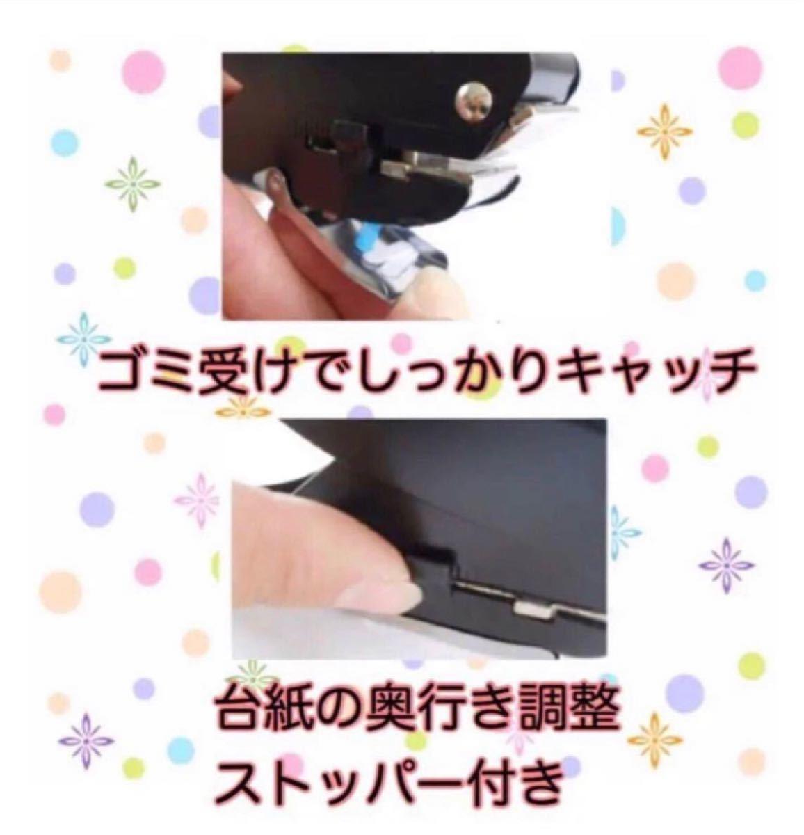 穴あけパンチ イヤリング・ヘアゴム台紙用 楕円型