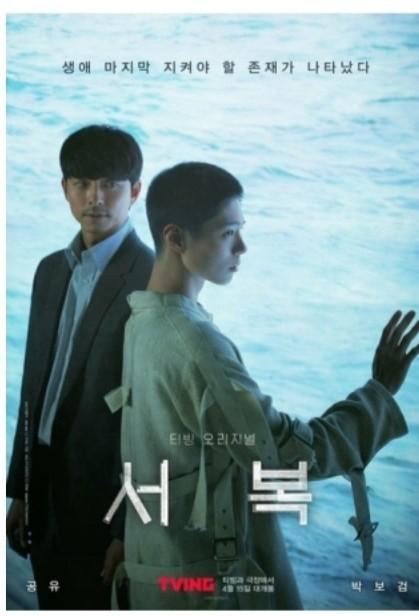 ソボク 韓国映画 DVD 日本語字幕つき 高画質 レーベル印刷あり