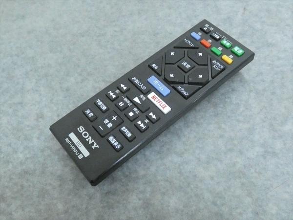 送料無料♪SONY/ソニー/RMT-VB101J/BDプレーヤーリモコン/BDP-S1500/BDP-S6500 管RM2006_画像1