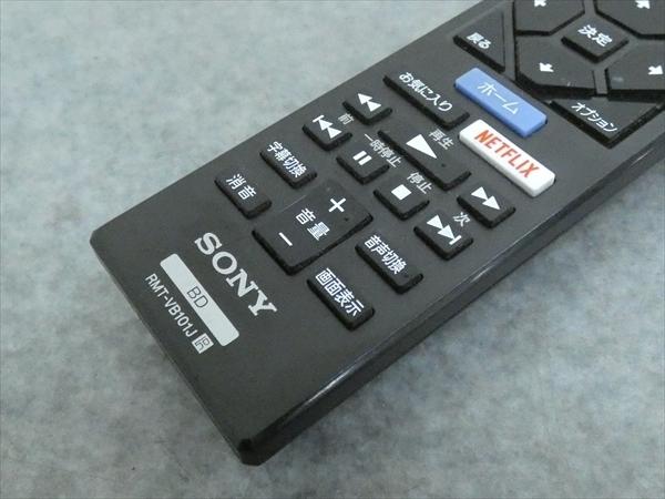 送料無料♪SONY/ソニー/RMT-VB101J/BDプレーヤーリモコン/BDP-S1500/BDP-S6500 管RM2006_画像3