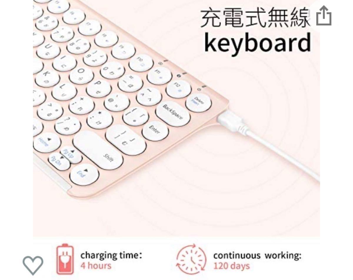 Bluetoothワイヤレス充電式キーボード、ブルートゥースキーボード